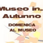 museo-in-autunno_sito