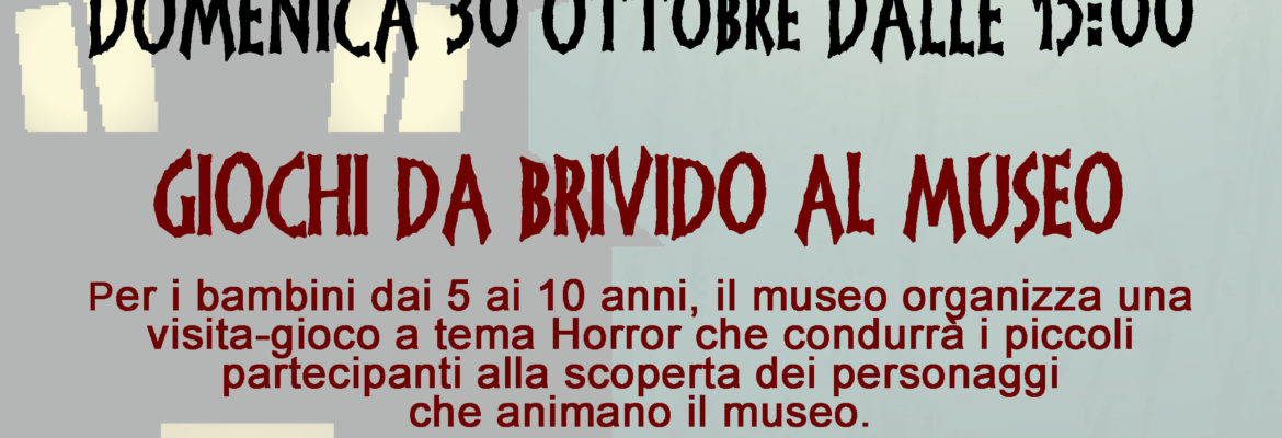 museo-in-gioco_halloween